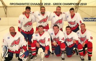 iptameni-athens2010